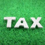 固定資産税の減額について