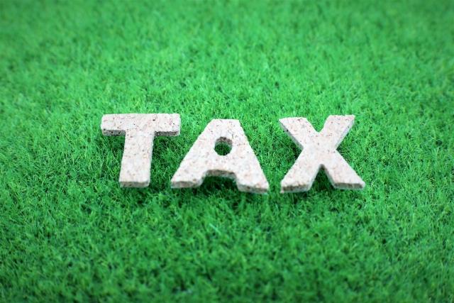 不動産取得税の軽減措置:住宅用の土地を取得した場合