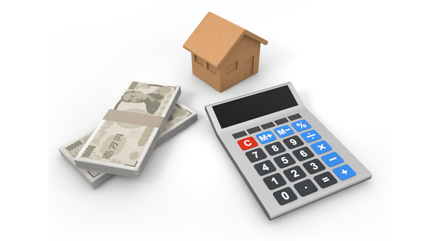 個人が土地建物を譲渡したときの税金【譲渡所得】