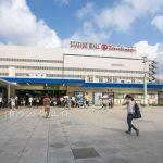柏駅の不動産の価格と地域の情報