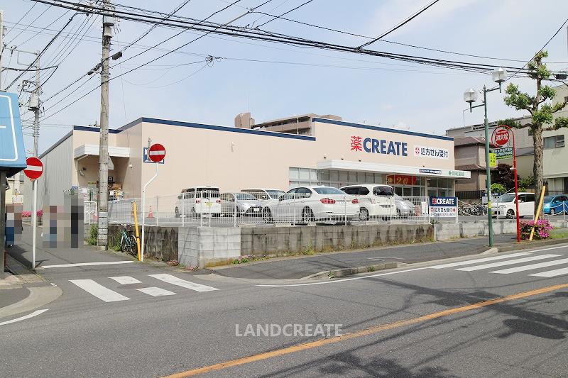 クリエイトSD北松戸店
