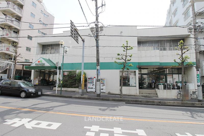 マルエツ 北松戸店