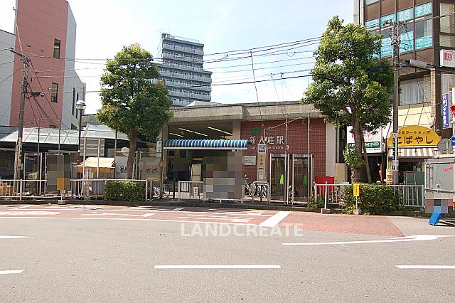 新八柱駅・八柱駅の不動産の価格と地域の情報