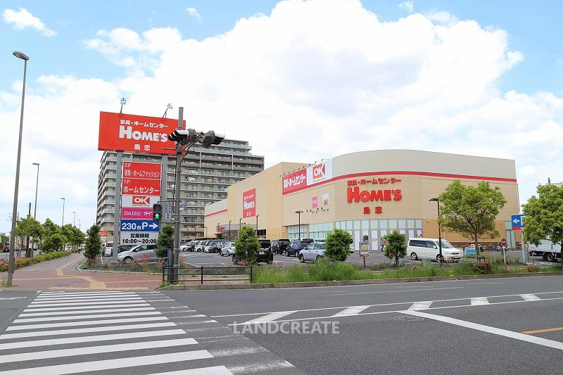 島忠・ホームズ三郷中央店